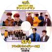 【韓流DVD】SF9 ロウン/ チャニ [ ランニングマン ] 2019.03.17  (日本語字幕) ★ SF9 エスエフナイン RO WOON / CHA NI