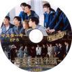 【韓流DVD】 SHINEE / Wanna One/ RED VELVET/ WINNER/ VIXX/ GFRIEND/ BTOB【 マスターキー EP5 】★日本語字幕