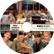 【韓流DVD】SHINee 【 カンタの星が輝く夜に 】2018.06.28 日本語字幕★シャイニー