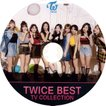 【韓流DVD】TWICE BEST TV COLLECTION ★トゥワイス