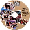 【韓流DVD】TWICE / トゥワイス「TWICE CUT 2017 MUSIC AWARD」★TWICE DVD 日本語字幕なし