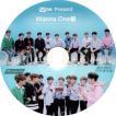 【韓流DVD】Wanna One  [  Mnet PRESENT ]  2017.08.07( 日本語字幕)★ワノワン