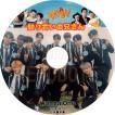 【韓流DVD】Wanna One [ 知り合いの兄さん ](2018.04.07) 日本語字幕★ワノワン