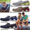 クロックス デッキシューズ メンズ カジュアル ビーチライン レースアップ ボート crocs beach line lace-up boat 200247 正規品
