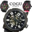 腕時計 メンズ 人気 ブランド COGU コグ ITALYイタリア 自動巻き ラバーベルト スケルトン 3SKU