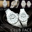 ペア 腕時計 メンズ レディース 人気 クラブフェイス Club Face CF-3000 セラミックバンド 送料無料