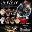 腕時計 メンズ 革ベルト メンズ腕時計 クラブフェイス CF-9000SM マルチタイプ レビューを書いて送料無料