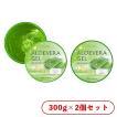 ALOEVERA GEL99% オーガニック アロエベラ 保湿ジェルクリーム 顔 全身 韓国コスメ スキンケア 300g×2個セット 送料無料