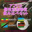 コーヒー豆 飲み比べセット 送料無料 100gx4種類 アフリカ 個性派 珈琲豆