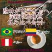 コーヒー豆 飲み比べセット 送料無料 100gx3種類 深煎り 珈琲豆