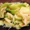 冷凍 ザーサイ 三幸 彩食工房 緑色搾菜 500g 業務用 搾菜 おつまみ 惣菜 10,000円以上で 送料無料