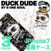 DUCK DUDE iphoneケース ダックデュード アイフォン7 ケース アヒルフェイスとスプラッシュプリント アイフォンカバー ACCE-028
