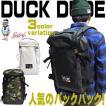 b-one-soul バッグ DUCK DUDE リュックサック ダックデュードに大容量バックパックが登場です。BAG-017