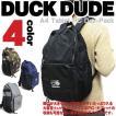 DUCK DUDE リュック ダックデュード 大容量 デイパック A4サイズPCやタブレットも収納可能 シンプル 男女兼用バッグ BAG-061