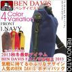 ben davis バッグ ベンデイビス ボディバッグ ワンショルダー スマートに持てるスッキリなシルエットが魅力的。BEN-289