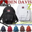 BEN DAVIS デイパック ベンデイビス リュック ベンデービス 新デザインのバックパックが登場です。BEN-636