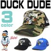 b-one-soul 帽子 DUCK DUDE メッシュキャップ スケータースタイルのお洒落番長アヒルがプリントされたキャップが登場。CAP-006