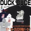 b-one-soul パーカー DUCK DUDE プルオーバー パーカー ダックデュード チェックとカモフラ柄の番長アヒルパーカー。PKL-085