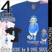 b-one-soul Tシャツ DUCK DUDE サッカー アヒルTシャツ TSS-055