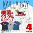 KAILUA BAY Tシャツ カイルアベイ 半袖Tシャツ パイル Tシャツ メンズTシャツ サーフボードに乗るダックスフントが可愛い TSS-233