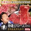 肉 2021 ギフト 鍋 宮崎県産 黒毛和牛 リブローススライス 300gx2パック 計600g 牛脂付 ギフト 送料無料