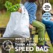 (シンキングパワー) Thinking Power タイベック製の買い物バッグ THINK AERO SPEED BAG (ホワイト)