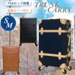 スーツケース トランク型 キャリーバッグ SMサイズ TSAロック 4輪 可愛い レトロ 女性