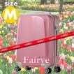 スーツケース 人気 Mサイズ キャリーケース 中型 Fairve 54L 8輪 (67cm) ファスナー式
