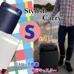 スーツケース Sサイズ 機内持ち込み 小型 TSAロック フレーム キャリーケース