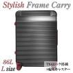スーツケース Lサイズ 大型 TSAロック フレーム キャリーケース ダブルキャスター