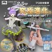 [aurochs] エアブラシ コンプレッサー ver.2.5sp 充電...