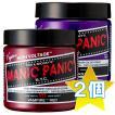個数限定★送料無料◆MANIC PANIC マニックパニック ヘアカラークリーム選べる2個