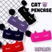 ペンケース 筆箱 ポーチ かわいい 猫 ベロア調 レディース