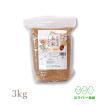 玄米 3kg ひとめぼれ 宮城県産 米 お米 令和2年産 お試し 少量 送料無料