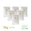 金のいぶき 玄米 5kg 高機能玄米 令和2年産 小分け 1kg×5袋 宮城県産 真空圧縮パック