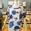 袖フリルTシャツ ほにや 遊花文様藍 トップス