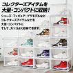 シューズボックス シューズラック シューズケース スニーカーボックス スニーカーラック[4個セット]靴箱 収納 おしゃれ インテリア スニーカー 靴