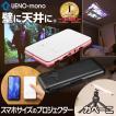 プロジェクター 小型 家庭用 天井 壁 Bluetooth WiFi ...