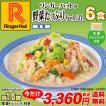 大特価! リンガーハット 野菜たっぷりちゃんぽん6食...