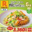 大特価! リンガーハット 野菜たっぷり皿うどん 6食(...