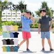 ラッシュガード キッズ 半袖Tシャツ 立ち襟タイプ 水着用 冷感 ひんやり 日焼け予防 男の子 女の子 ジュニア