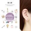 ボディピアス 14G 16G アウトレット 100円 プレゼント「BP」「SA」
