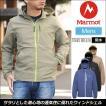 マーモット Marmot ストロールウインドジャケット 全4色  MJJ-S7014 STROLL WIND JACKET
