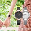 腕時計 レディース 時計 ブランド 防水 お揃い オシャレ シンプル 20代 30代 40代 50代 ペアウォッチ JULIUS プレゼント 母の日 ギフト 送料無料