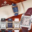 腕時計 レディース 時計 防水 ウォッチ おしゃれ 20代 30代 40代 50代 シンプル 人気 ファッション ブランド JULIUS プレゼント 母の日 ギフト 送料無料