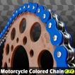 BROS NT400 CYCバイクチェーン ブルー 525-120L
