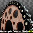 RZV500 CYCバイクチェーン 530-120L カラーチェーン ブラック
