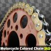 RZV500 CYCバイクチェーン 530-120L カラーチェーン ゴールド