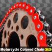 RZV500 CYCバイクチェーン 530-120L カラーチェーン レッド【クーポン配布中】