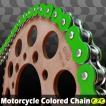 RZV500 CYCバイクチェーン 530-120L カラーチェーン グリーン【クーポン配布中】